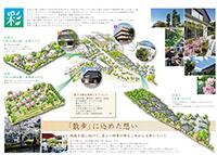 彩りの郷マップ